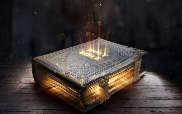 The Bible: The Power of God, Yesterday and Today